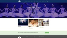 MoscowStateBallet